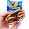 Bombbar CHIKALAB Печенье неглазированное с начинкой  50 г Бисквит черная смородина