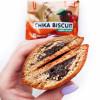 Bombbar CHIKALAB Печенье неглазированное с начинкой 50 г Бисквит яблочный штрудель