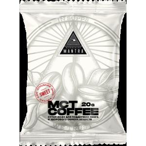 Кофе Mantra Biohacking Coffee 0,02 кг