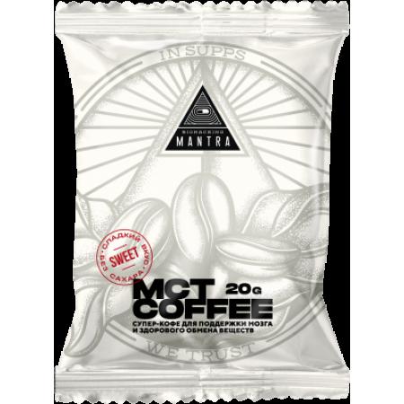 Mantra Biohacking Coffee 0,02 кг