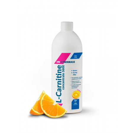 CyberMass L-Carnitine  500 Мл апельсин