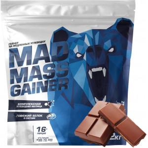 Гейнер Siberian Nutrogunz Mad mass gainer 2000г Двойной шоколад