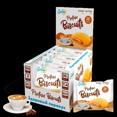 Печенье с начинкой Solvie Protein Biscuits 40г Капучино