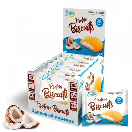 Solvie Protein Biscuits 40г кокос