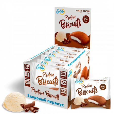 Solvie Protein Biscuits 40г пломбир