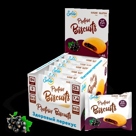 Solvie Protein Biscuits 40г черная смородина