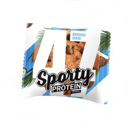 Sporty Печенье Protein 60 гр.ШОКОЛАД-КОКОС