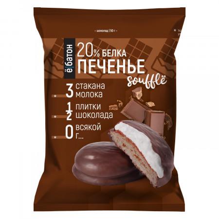 Печенье-суфле Ё/Батон  50 г шоколад