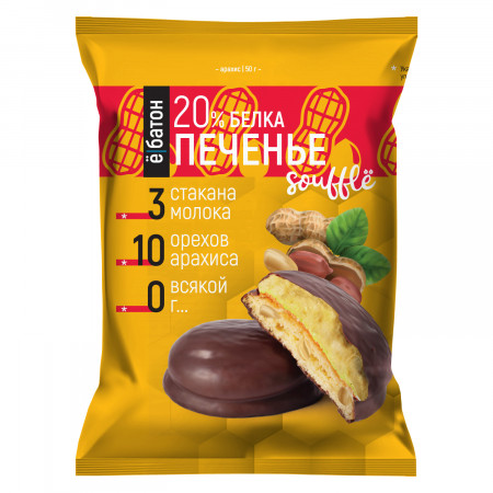 Печенье-суфле Ё/Батон  50 г Арахис
