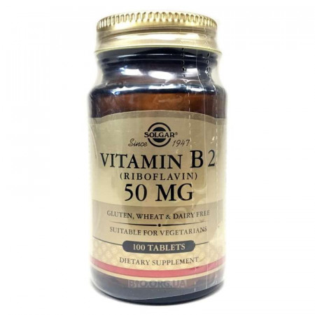 Витамин Б-2 Solgar Vitamin B2 50 mg 100 таблеток