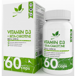 Витамин Д-3+Бета каротин Natural Supp D3 + Beta-carotine 60 капсул