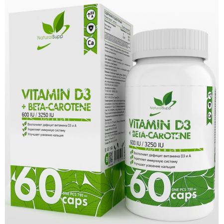 Витамин Д-3+Бета каротин Natural Supp D3 + Beta-carotine 60 капсул